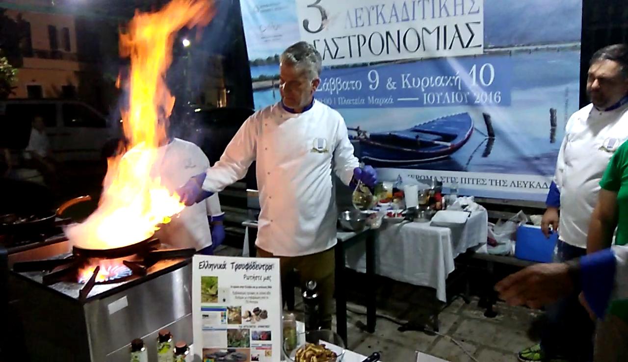 festival_lefkaditikis_gastronomias_enosi_gastronomias_ellados_7