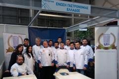 expotrof8_enosi_gastronomias_ellados