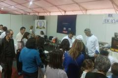 panipirotiki5_enosi_gastronomias_ellados
