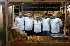 panipirotiki6_enosi_gastronomias_ellados