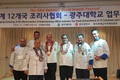 korea2_enosi_gastronomias_ellados